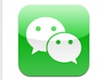 wechat-logo-app